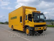 Xuanfeng HP5140TDY emergency power supply truck