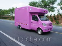 CHTC Chufeng HQG5021XSH4EQ mobile shop