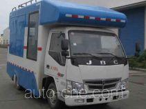 CHTC Chufeng HQG5041XSHSY mobile shop