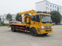 CHTC Chufeng HQG5165TQZ4BJ wrecker