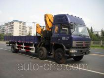 CHTC Chufeng HQG5200JSQGD3 truck mounted loader crane
