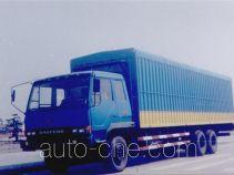 CHTC Chufeng HQG5210XXYGD box van truck