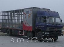 CHTC Chufeng HQG5250CYFGD4 beekeeping transport truck