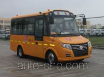 CHTC Chufeng HQG6582XC5 primary school bus
