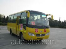 CHTC Chufeng HQG6660EXC primary school bus