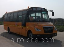CHTC Chufeng HQG6900EXC4 primary school bus