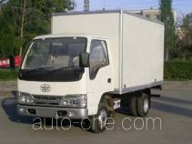 Xingguang HQN5810X low-speed cargo van truck
