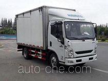 Rixin HRX5040XXY33YJ box van truck