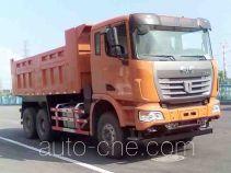 Rixin HRX5250ZLJ38LH dump garbage truck