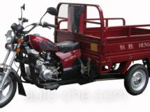 Hensim HS110ZH-3 cargo moto three-wheeler