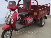 Hensim HS110ZH-5 cargo moto three-wheeler