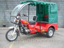 Hensim HS110ZK-A auto rickshaw tricycle