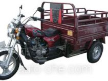 Hensim HS150ZH-3 cargo moto three-wheeler