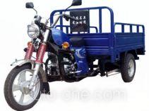 Hoosun HS150ZH-C cargo moto three-wheeler