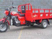 Hensim HS175ZH-A cargo moto three-wheeler