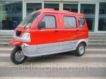 Hensim HS175ZK passenger tricycle