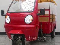 HiSUN HS175ZK auto rickshaw tricycle