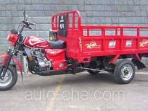 Hensim HS200ZH-2B cargo moto three-wheeler