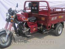Hensim HS200ZH-3 cargo moto three-wheeler