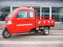 Hensim HS200ZH-B cab cargo moto three-wheeler