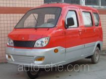 Hensim HS200ZK passenger tricycle