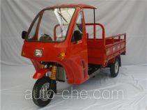 Hensim HS250ZH-2 cab cargo moto three-wheeler