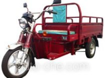 Hoosun HS4500DZH-C electric cargo moto three-wheeler