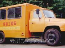 Naili HSJ5090XGCHJ welding engineering works vehicle