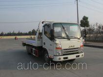 Yuhui HST5070TQZJHP wrecker