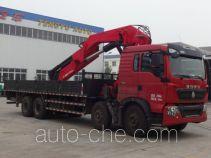 Yuhui HST5311JSQZ truck mounted loader crane