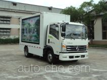 Hengshan HSZ5040XZS show and exhibition vehicle