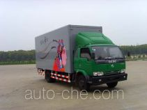 Hengshan HSZ5081XWT mobile stage van truck