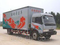 Hengshan HSZ5120XXC mobile stage van truck