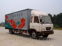 Hengshan HSZ5121XWT mobile stage van truck