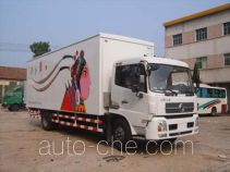 Hengshan HSZ5122XWT mobile stage van truck