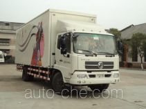 Hengshan HSZ5125XWT mobile stage van truck