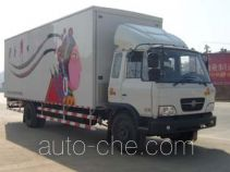 Hengshan HSZ5128XWT mobile stage van truck