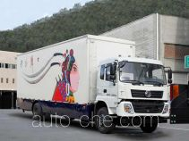 Hengshan HSZ5131XWT mobile stage van truck