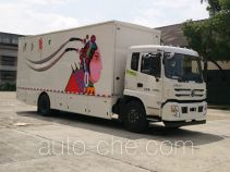 Hengshan HSZ5132XWT mobile stage van truck
