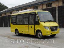 Hengshan HSZ6580 bus
