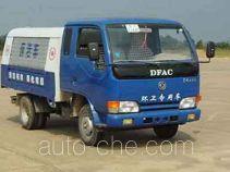 Hongtu HT5030ZLJ dump garbage truck