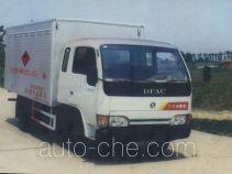 宏图牌HT5032XQY型爆破器材运输车