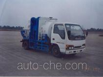 宏图牌HT5050ZZZ型自装卸式垃圾车