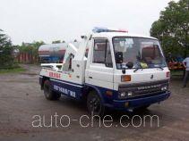 宏图牌HT5060TQZ型清障车