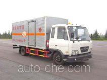 宏图牌HT5071XQY型爆破器材运输车