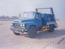 Hongtu HT5101ZBB skip loader truck