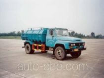 宏图牌HT5101ZFL型粉粒物料自卸车