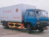 Hongtu HT5141XQY explosives transport truck