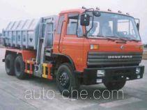 Hongtu HT5200ZZZ self-loading garbage truck