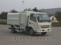恒同牌HTC5042ZZZ33D4型自装卸式垃圾车